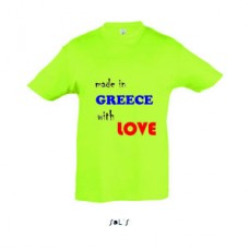 Μπλούζα  T-Shirt  Made in Greece with Love